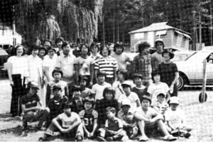camp-Koyu-1979